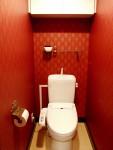 トイレだからこそおしゃれに!