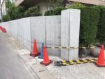 震災と隣地擁壁
