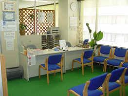 船橋駅徒歩6分の整体:船橋治療センター