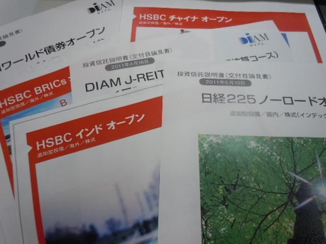 【20代・30代向け】インフレ対応マネー計画