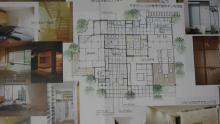 戸建て注文住宅の間取り・価格をプロがチェックします!