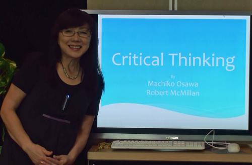 Critical Thinking 入門コース (6週間無料オンラインコース)