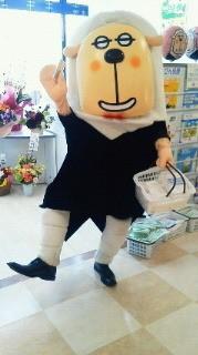 アイスビィ保険ショップ開店2周年記念キャンペーンの御案内