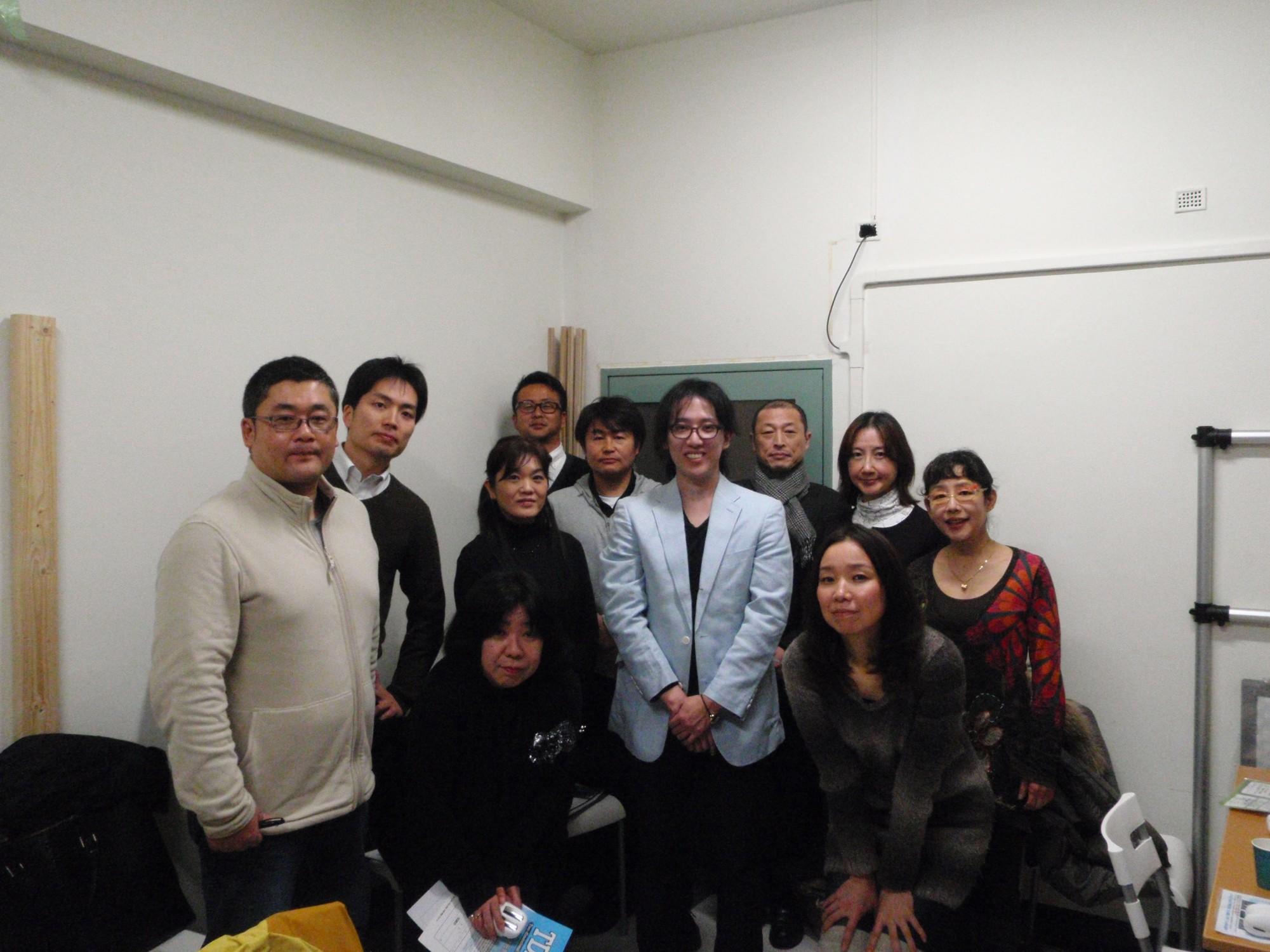 ご参加ありがとうございました!