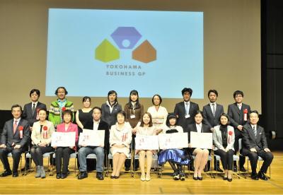 2013年2月16日横浜ビジネスグランプリ2013 で弊社が優秀賞を受賞