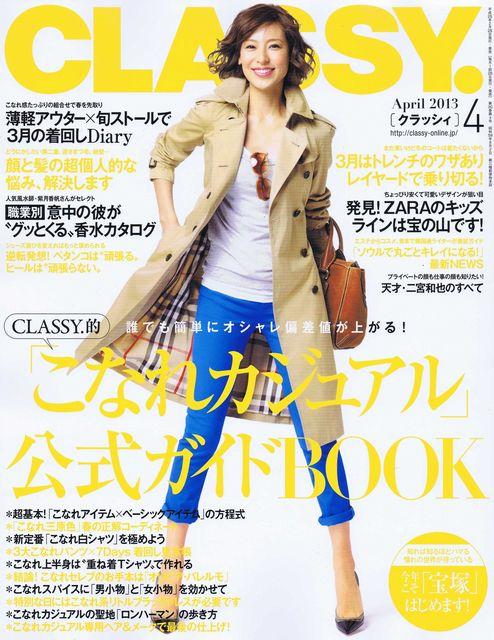 雑誌に紹介して頂きまして・・。