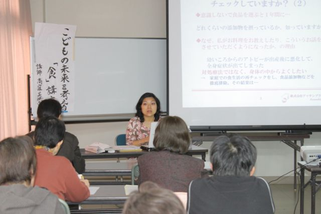 こども農家イベント・こどもの未来を考える「食」講座@鳥取県倉吉市
