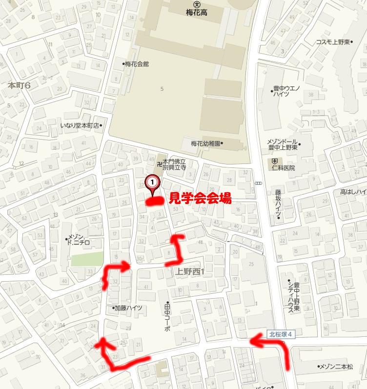 吉野悠久の家完成見学会第二弾!