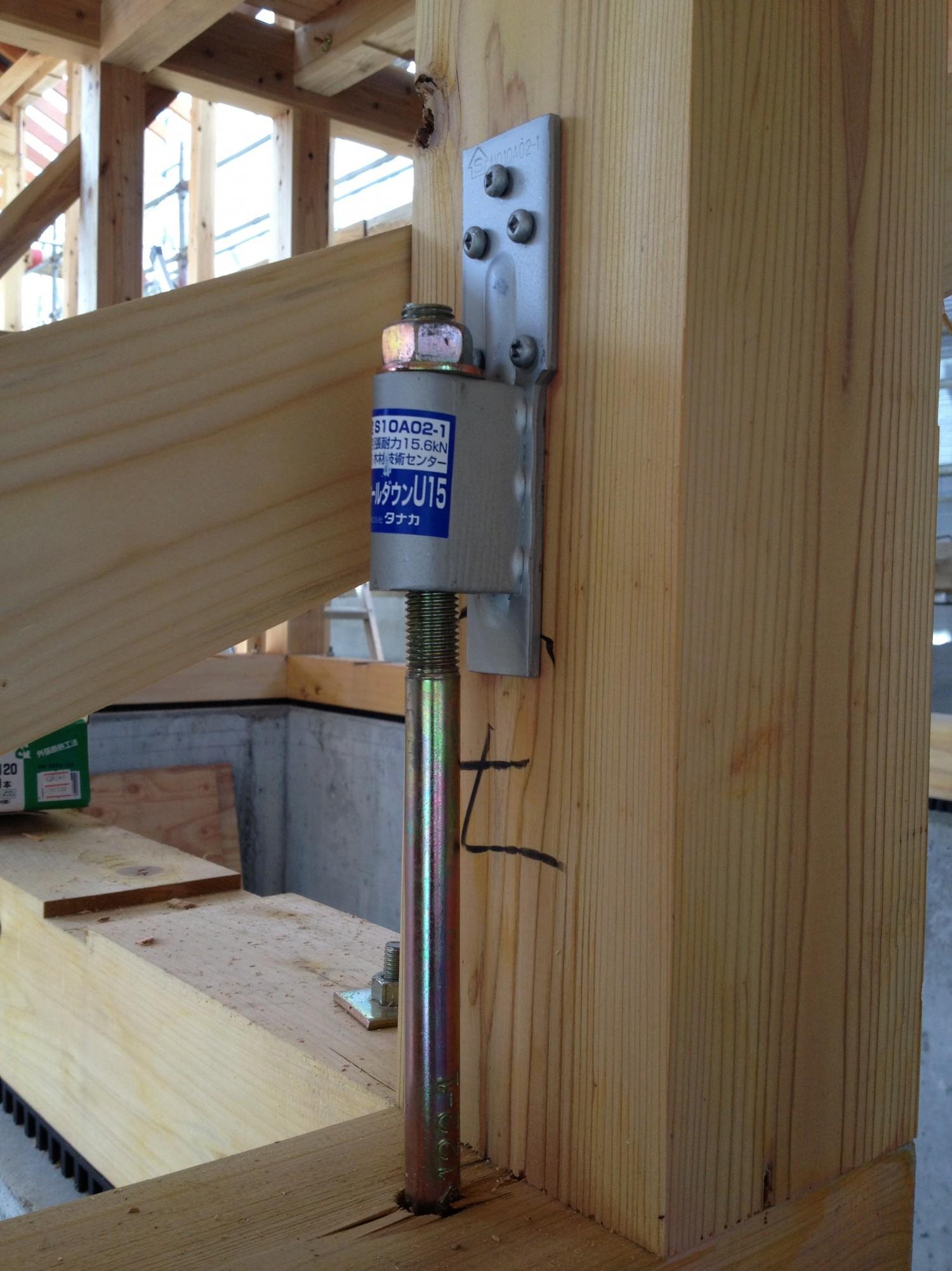 木造住宅工事監理