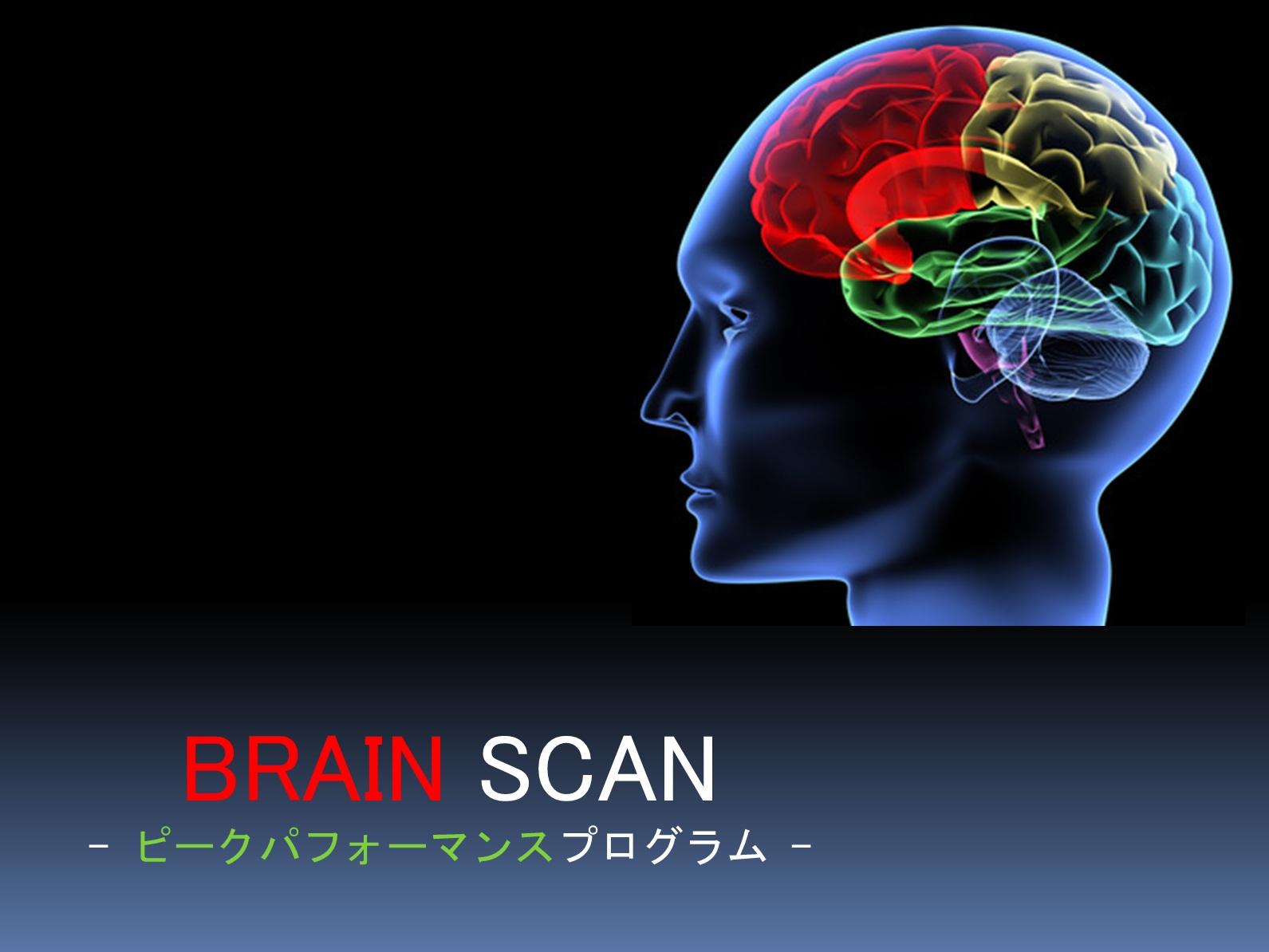 「本番で負けない脳」の簡単なつくり方