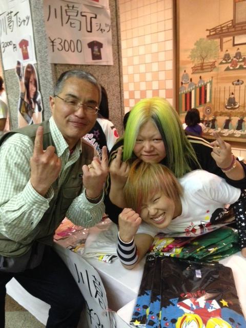ご縁と感謝のお裾分け★レポート(2013年_GW号)