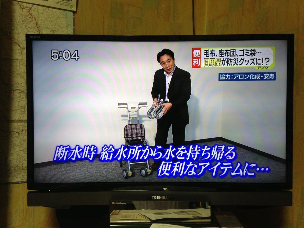 テレビ東京「NEWSアンサー」に出演させていただきました。