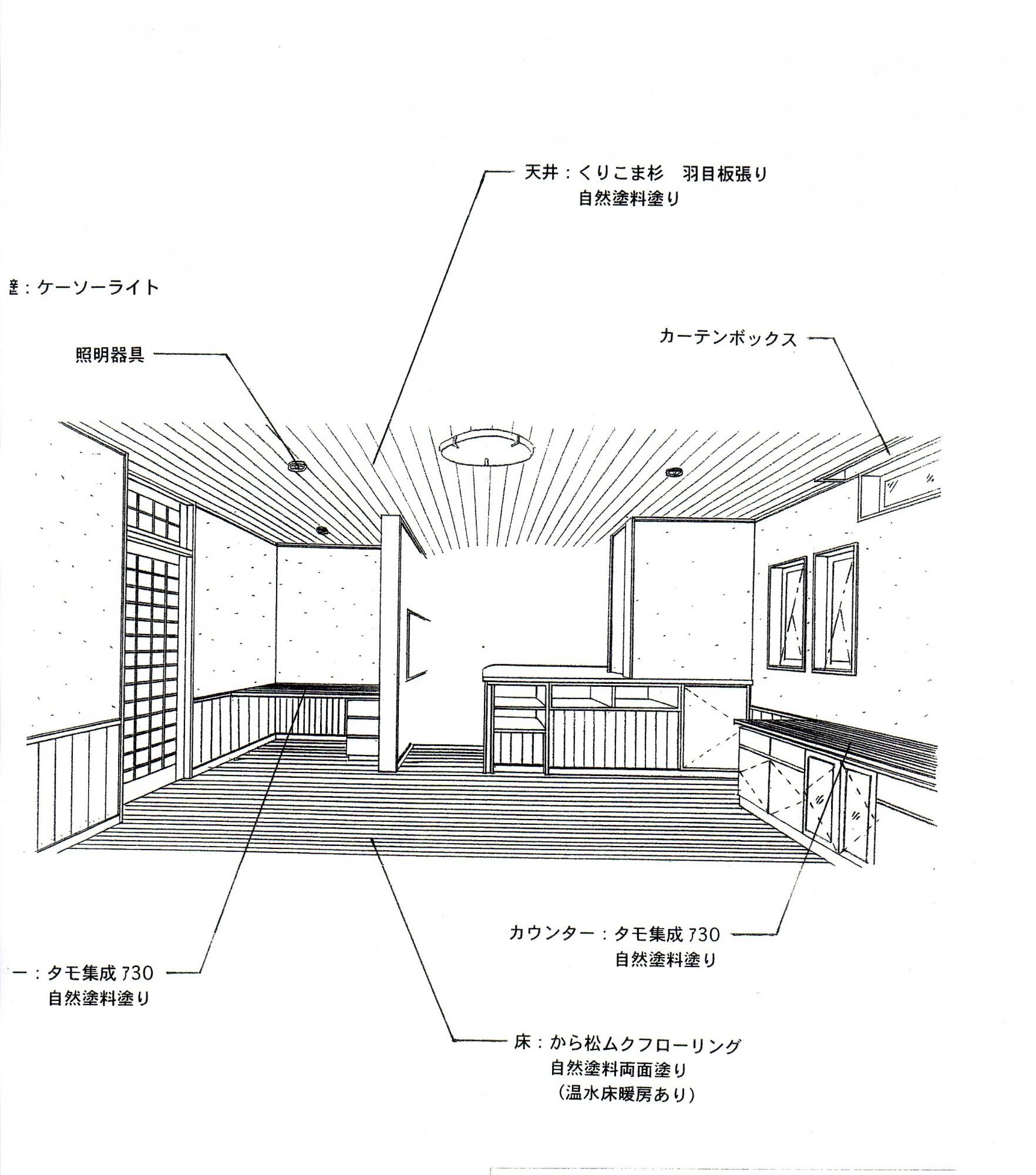 川越O-HOUSEのリビングイメージ図