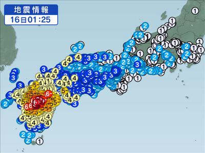熊本地震(益城町近隣市町村)で、注意をしていただきたい事