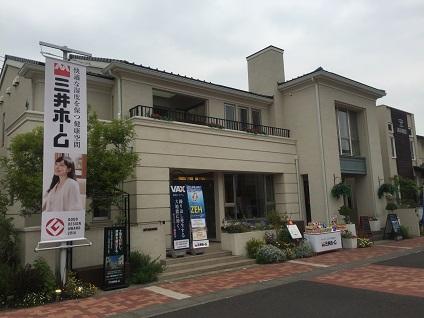 【関西圏限定】ハウスメーカーの注文住宅の設計・見積・契約書をプロがチェック !