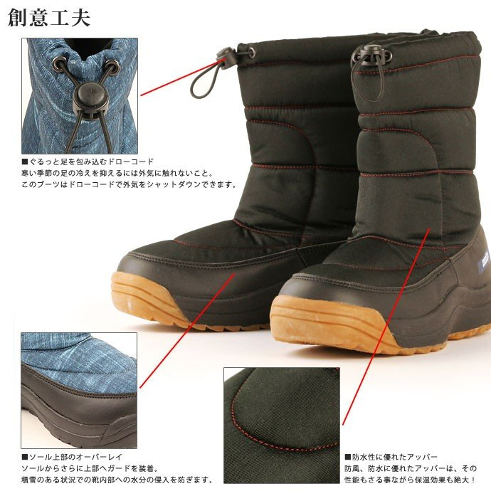 転ばぬ先の「靴」