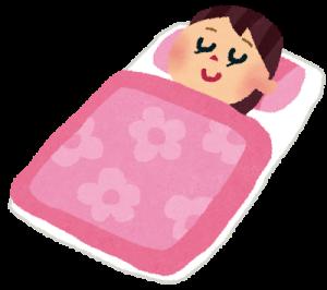 睡眠環境は快眠への第一歩!! 明日への活力ですよ。