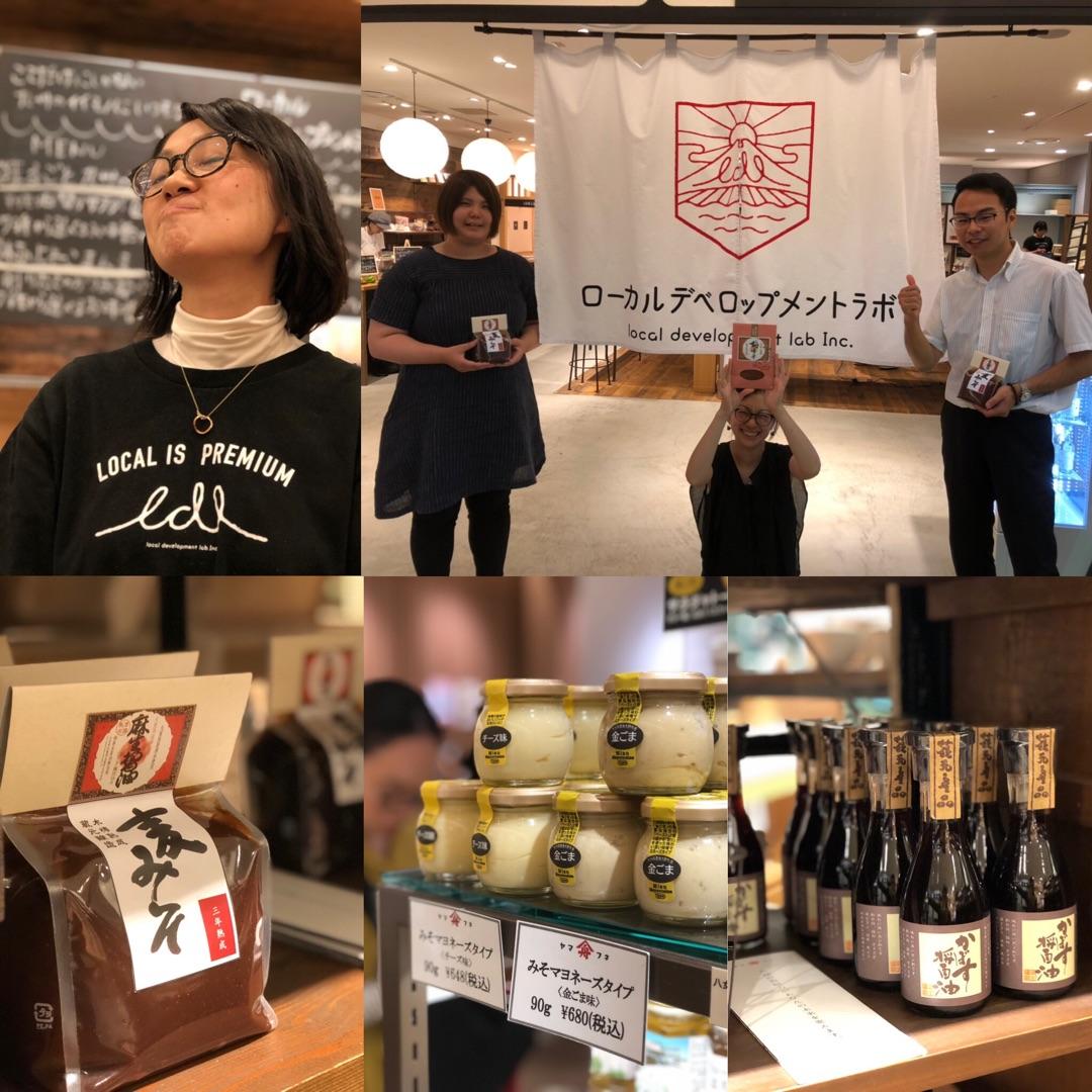 麻生醤油醸造場が守り続けるホンモノ、九州の発酵力!