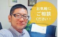 無料相談のご感想【50代男性】