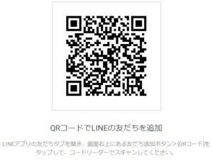 東京総合研究所:セブンアプリまた情報漏洩か??