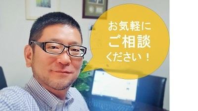 """""""転職成功への近道『転職活動を上手く進める3つのコツ』"""""""