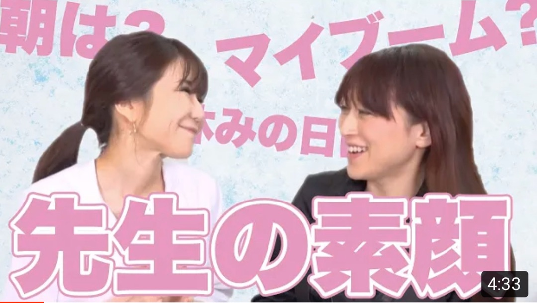 "YouTube【しのちゃん】公開、""美容""以外の質問にもお答えします!"