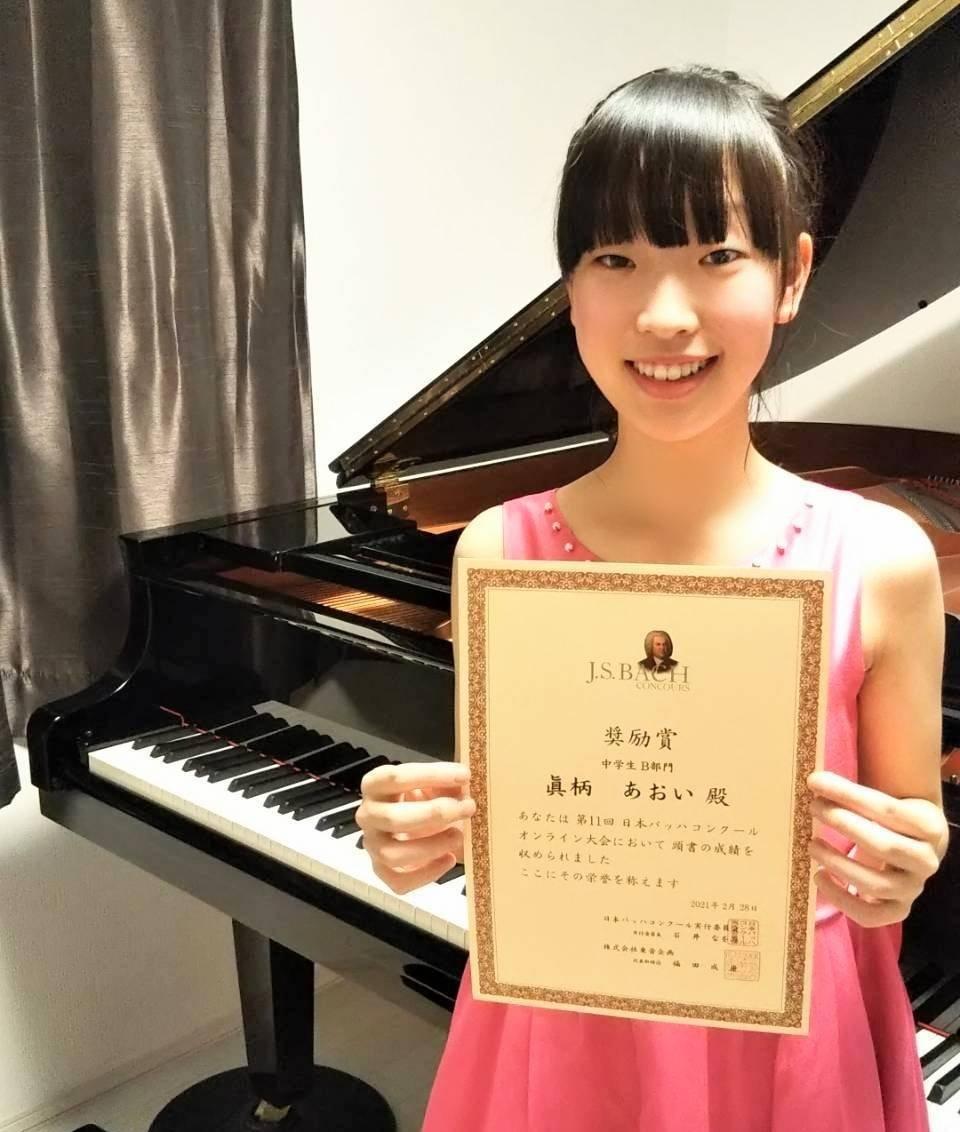 なごや青少年ピアノコンクールを終えて その2