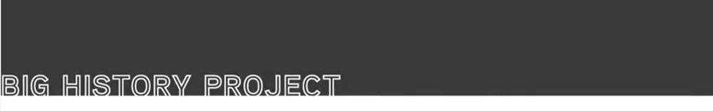 大学入試英語にも最強の効果-Big History Project