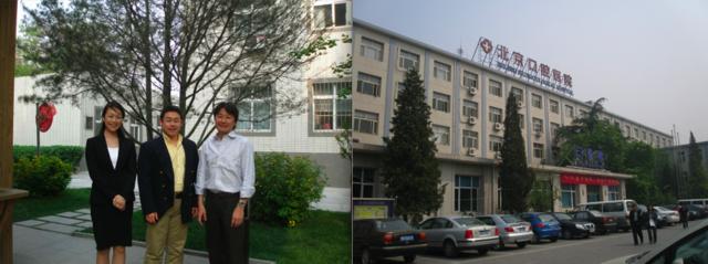北京から帰ってきました!外国人医師国家試験事情2