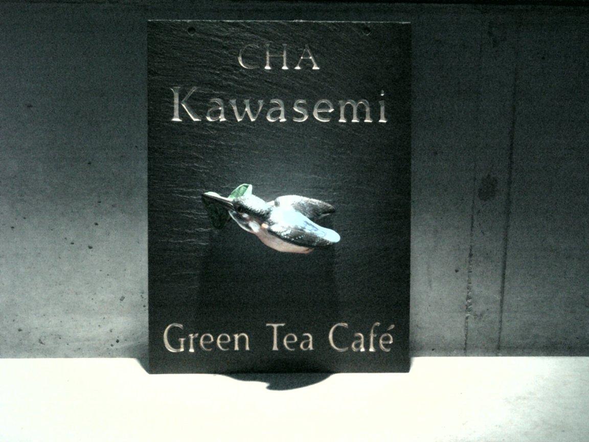 cafeオープン!