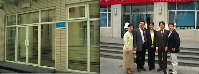 北京の歯科事情2、矯正治療について。