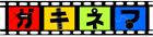 「デジタルキッズ」の楽しい世界! #4