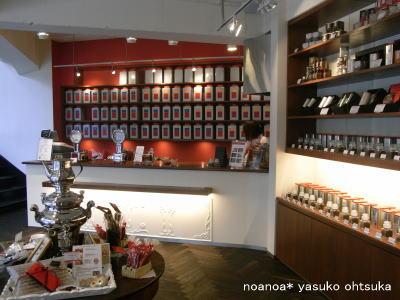 紅茶専門店、OPENしました。