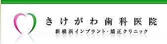 チタン製のお箸で〜す。