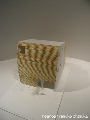 R/HOUSE 模型