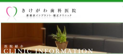 週末はインプラント学会で仙台へ!