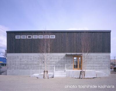 平成20年度 釧路市景観賞奨励賞 受賞