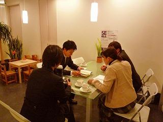 福井のチョー人気雑誌の取材を受けました!