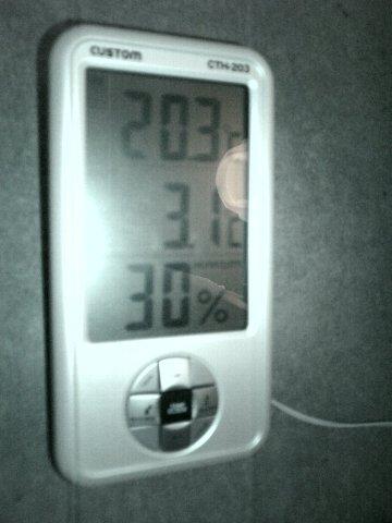 24時間・暖かな家〜RC外断熱の住宅
