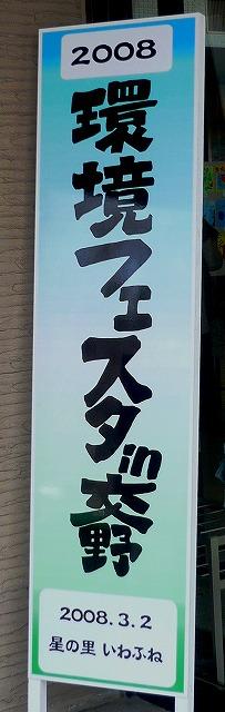 宮崎杉で家をつくる関西連絡協議会 事務局は何処に?
