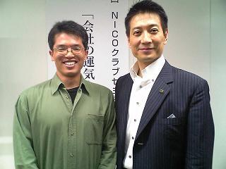 めっちゃ笑顔です。俺だって中谷彰宏さんに勝てる!