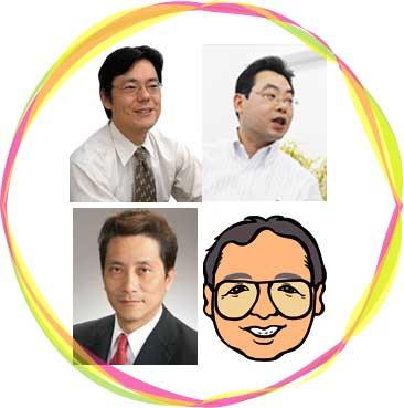 【セミナー情報】 10/21(火) 組織営業力強化セミナー