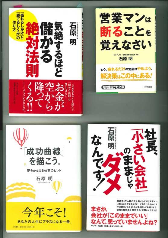 【セミナー情報】 10/20(月) 高収益トップ3%倶楽部