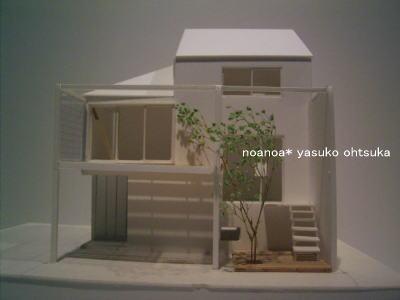 狭小住宅 「うさぎのいえ・2」 スタート