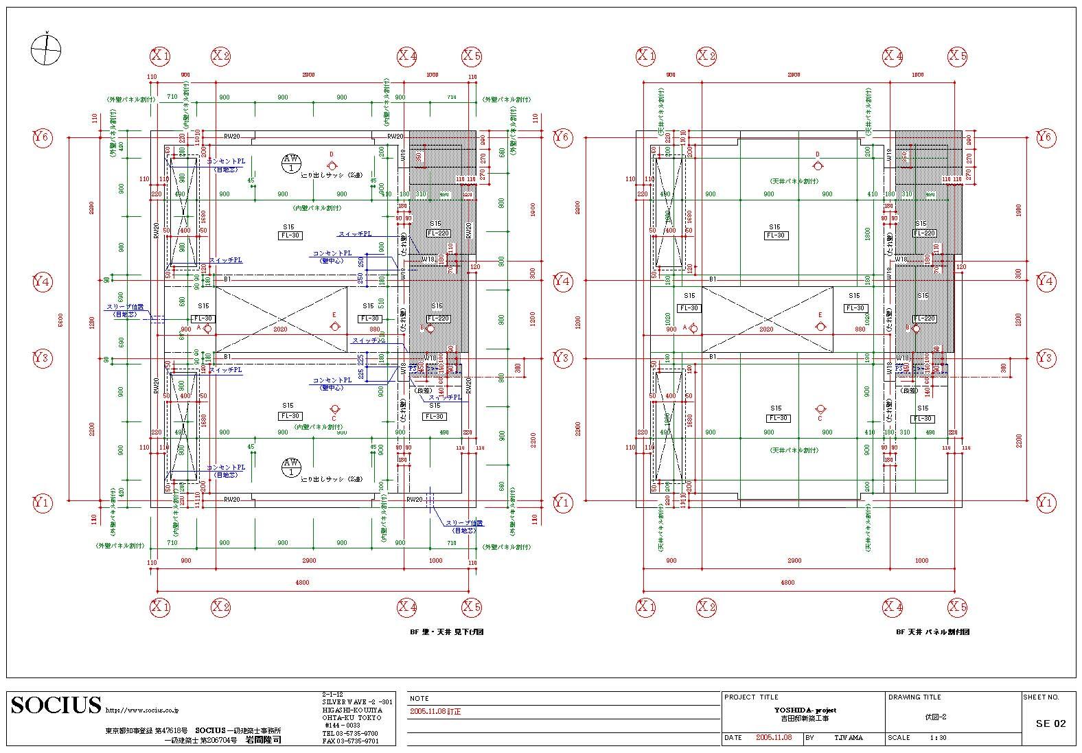 11-地下階の型枠工事_続