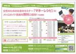 AKB48は究極の分散投資!