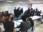 会議の生産性を上げるヒント
