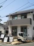 板橋区徳丸5丁目/本日 太陽光発電設置いたしました!