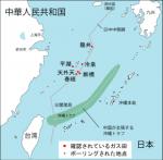 【尖閣諸島だけではない】 日系企業を誘致攻勢