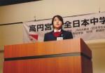 高円宮杯全日本中学校英語弁論大会神奈川県予選に堂々出場!